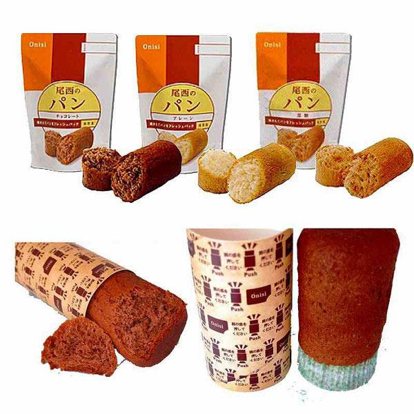 【Onisi】尾西 保存パン ・チョコレート味・プレーン味・黒糖味 各30袋セット 保存期間3年 (日本製) (代引き不可)【S1】:VANCL