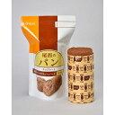 【Onisi】尾西 保存パン チョコレート味 41-C 30袋×3セット 保存期間3年 (日本製) (代引き不可)【送料無料】
