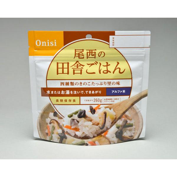 【Onisi】尾西 アルファ米 保存食 田舎ごはん1301SE 50食分×2セット 保存期間5年 (日本製) (代引き不可)【S1】:VANCL