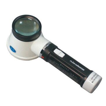 【MIZAR-TEC 】ミザールテック 手持ちルーペ 倍率5倍 レンズ径45mm ライト付 日本製 RF-350 /100点入り(代引き不可)