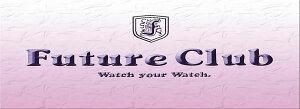 【FutureClub】フューチャークラブレディース腕時計FC-064LB日常生活用防水(日本製)/10点入り(き)