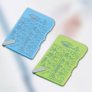 血行促進グッズ つぼカード(日本製) つぼカード ブルー/400点入り(代引き不可):VANCL