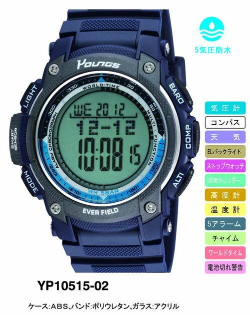 【YOUNGS】ヤンズ メンズ腕時計 YP-10515-02 デジタル多機能付 5気圧防水 /5点入り(代引き不可)【S1】:VANCL
