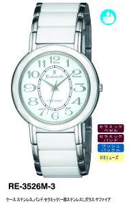 【ROMANETTE】ロマネッティメンズ腕時計RE-3526M-3アナログ表示K18リューズセラミック3気圧防水/1点入り(き)