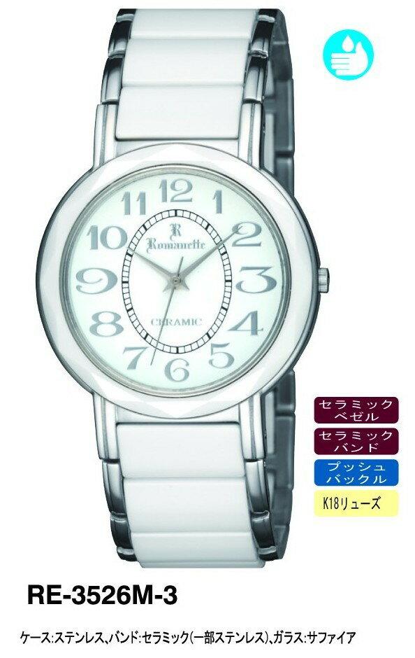 腕時計, メンズ腕時計 ROMANETTE RE-3526M-3 K18 3 10()