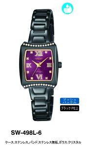 【AUREOLE】オレオールレディース腕時計SW498L-6アナログ表示日常生活用防水/10点入り(き)