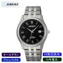 【AUREOLE】オレオール メンズ腕時計 SW-483M-4 アナログ表示 10年電池 オールチタン 10気圧防水 /5点入り(代引き不可)【送料無料】