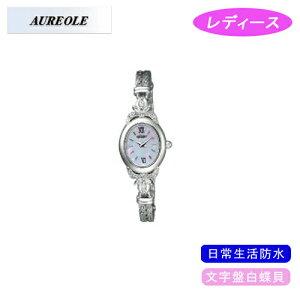 【AUREOLE】オレオールレディース腕時計SW-451L-3アナログ表示文字盤白蝶貝日常生活用防水/5点入り(き)