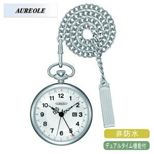 【AUREOLE】オレオールメンズ懐中時計SW-493M-3/5点入り(き)