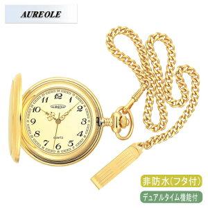 【AUREOLE】オレオールメンズ懐中時計SW-388M-2フタ付/5点入り(き)
