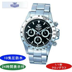 【SPITFIRE】スピットファイアメンズ腕時計SF-903M-1クロノグラフ10気圧防水/10点入り(き)