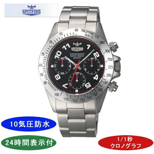 【SPITFIRE】スピットファイア メンズ腕時計 SF-903M-4 クロノグラフ 10気圧防水 /10点入り(代引き不可)【S1】:VANCL