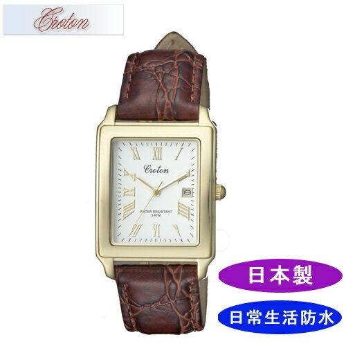 【CROTON】クロトン メンズ腕時計 RT-158M-B アナログ表示 日常生活用防水 日本製 /5点入り(代引き不可)【S1】:VANCL