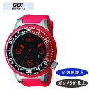 【GQI GENEVA】 ジェネバ メンズ腕時計 GQ-110 アナログ表示 10気圧防水 /10点入り(代引き不可)【送料無料】
