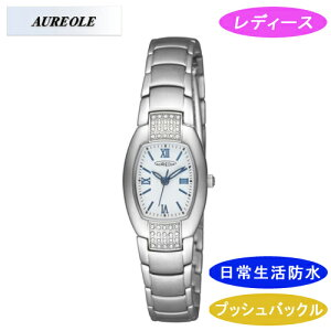 【AUREOLE】オレオールレディース腕時計SW-469L-7アナログ表示日常生活用防水/10点入り(き)