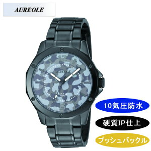 【AUREOLE】オレオールメンズ腕時計SW-571M-4アナログ表示10気圧防水/10点入り(き)