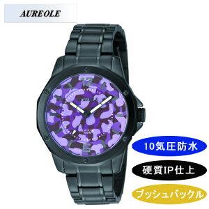 【AUREOLE】オレオールメンズ腕時計SW-571M-6アナログ表示10気圧防水/10点入り(き)