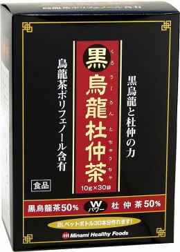 黒烏龍杜仲茶(日本製) /24点入り(代引き不可)