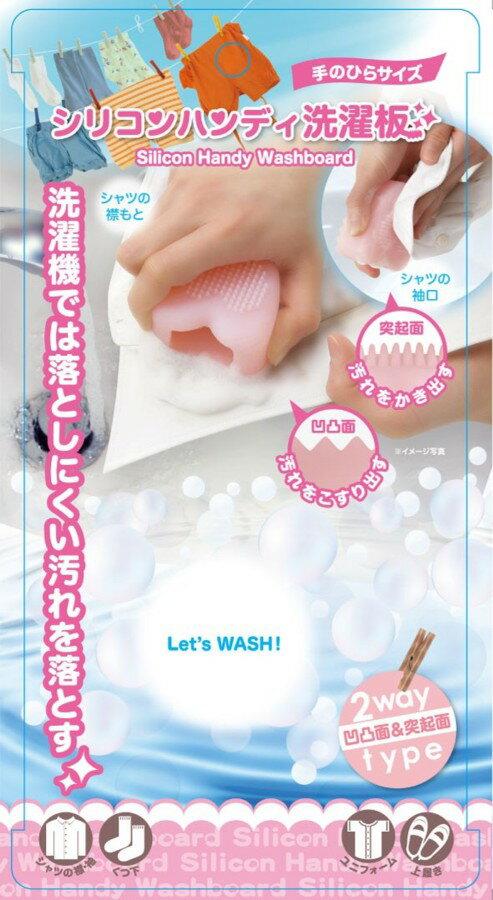 シリコンハンディ洗濯板 /120点入り(代引き不可):VANCL