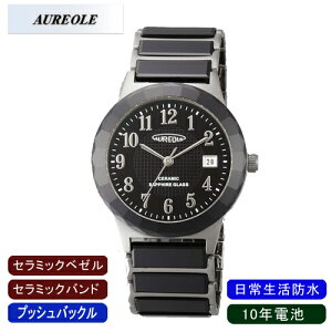【AUREOLE】オレオールメンズ腕時計SW-481M-4アナログ表示セラミック10年電池日常生活用防水/5点入り(き)