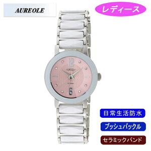 【AUREOLE】オレオールレディース腕時計SW-486L-4アナログ表示セラミックバンド日常生活用防水/5点入り(き)