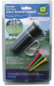【MIZAR-TEC】ミザールテック単眼鏡8倍21ミリ口径ゴルフスコープSD-80G/20点入り(き)
