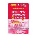 ユウキ製薬 コラーゲンプラセンタ&ヒアルロン酸 220粒 健康食品 美容サプリメント 美容サポートサプリメント ユウキ製薬