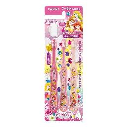ディズニープリンセス 歯ブラシ 園児用 ピンク 3本入【送料無料】