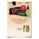 【6個セット】 エフティ資生堂 TSUBAKI プレミアムリペアマスク替150g【送料無料】