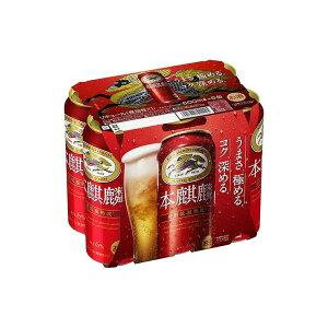 【まとめ買い】 キリンビール(株) キリン 本麒麟 6缶パック 500X6 ×4個セット まとめ セット まとめ売り お酒 アルコール(代引不可)【送料無料】