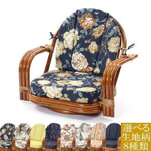 ラタンワイド回転座椅子ロータイプ+クッションセット(プリント)籐チェアロータイプブラウン選べるクッション和室()【送料無料】【smtb-f】