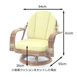 ラタンワイド回転座椅子ミドルタイプ+クッションセット(プリント)籐チェアブラウン選べるクッション和室アジアン和風()【送料無料】【smtb-f】