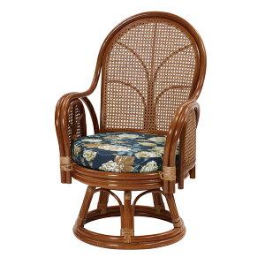 ラタンハイバック回転チェア籐家具籐椅子チェア籐回転椅子イス椅子チェア座椅子一人掛け1人掛けクッション()【送料無料】【smtb-f】