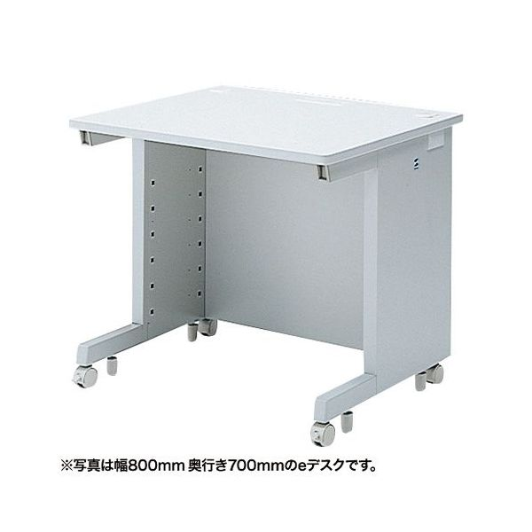 サンワサプライ eデスク(Wタイプ) ED-WK9080N(代引不可):VANCL
