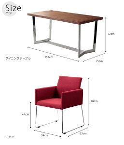 タスティダイニング5点セットテーブルWHチェアBKブラックPVC(き)