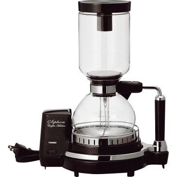 ツインバード サイフォン式コーヒーメーカー 電化製品 電化製品調理機器 コ-ヒ-メ-カ- CM-D854BR(代引不可)【送料無料】