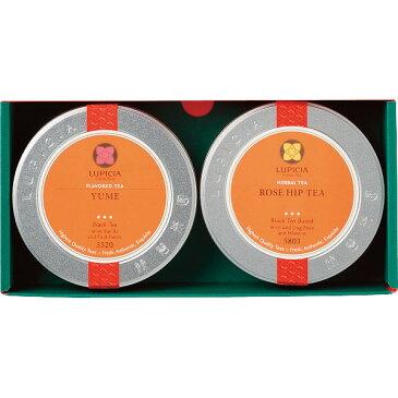 【返品・キャンセル不可】 ルピシア フレーバードティー2缶セット 23720059 食料品 紅茶(代引不可)