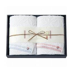 今治綿紗織 バスタオル2枚セット MOK-17500 21-0054-093(代引不可)【送料無料】