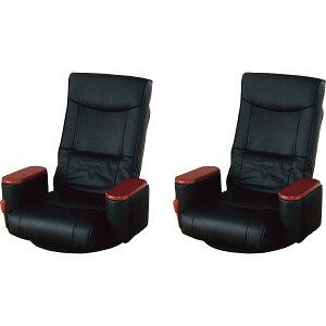 ボックス肘付回転座椅子2台組83-970x2()【送料無料】【smtb-f】