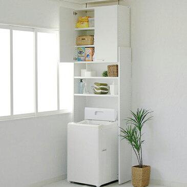 【日本製】ランドリーラック 天井突っ張り式の洗濯機ラック サニタリーラック ランドリー収納 つっぱり洗濯機ラック80型 (代引不可)【送料無料】【storage0901】