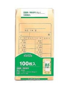 マルアイ 角8 月謝袋 85G PK-ケ188