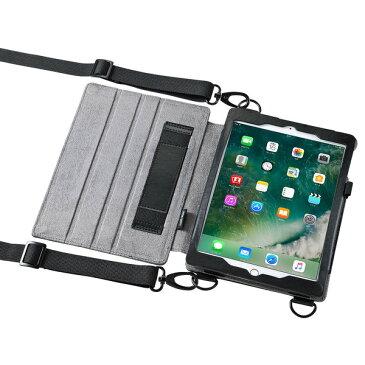 サンワサプライ スタンド機能付きショルダーベルトケース(iPadPro9.7/iPadAir2兼用) PDA-IPAD912【送料無料】【smtb-f】 (代引不可)