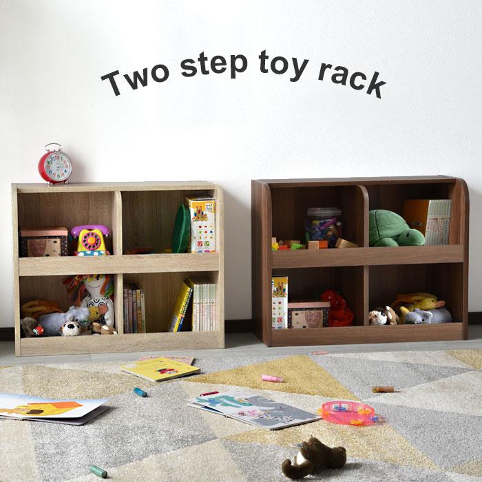 小さい手でもお片付けしやすいおもちゃラック 2段 幅76cm おもちゃラック 収納 お片付け 大容量 おもちゃ箱 絵本棚 絵本ラック(代引不可)【送料無料】