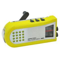 ドリテック PR-318YEドリテック PR-318YE ドリテック 手回しケータイ充電ラジオ PR-318YE