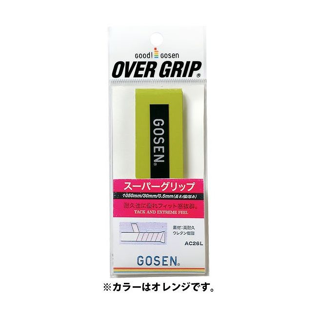 テニス, グリップテープ GOSEN() G AC26LO