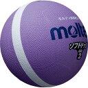 モルテン(Molten) ソフトラインドッジボール2号球(パープル) SFD2VL
