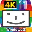 チューブ&ニコ&FC録画11+動画変換PRO Windows版 / 販売元:株式会社マグノリア