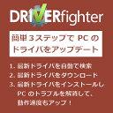 Pc Winrar ポケモンgo 奮闘記