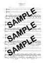 【ダウンロード楽譜】 共感覚おばけ/ササノマリイ(ピアノ弾き語り譜 初級2)