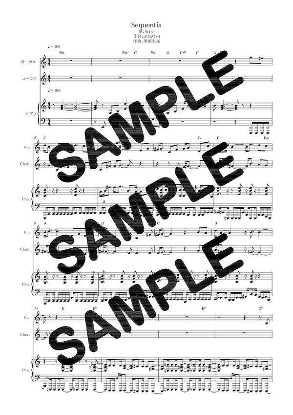 本・雑誌・コミック, 楽譜  SequentiaAsriel 1